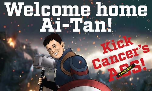 Captain Ai-Tan 3'x5' Banner